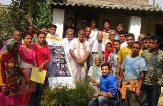 Rural Gufa Held In Mahottari